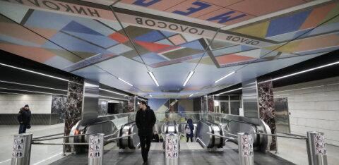 СМИ: в застрявших в тоннеле поездах московского метро находится тысяча человек