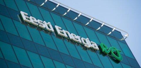 Eesti Energia начала продавать электроэнергию бытовым клиентам в Литве