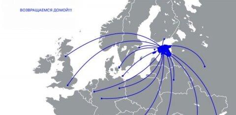 Важная информация о возможностях возвращения в Эстонию на этой неделе
