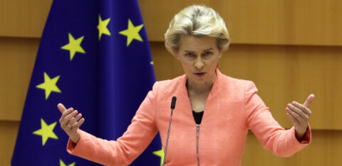 """В Еврокомиссии сомневаются, что """"Северный поток — 2"""" поможет улучшить отношения с РФ"""