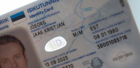 Мертвые души: полиция обнаружила ошибку у 15 000 ID-карт