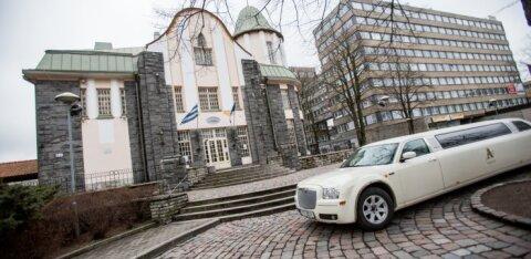 Таллиннский ЗАГС приостановил прием заявлений. Во всем виноват COVID-19