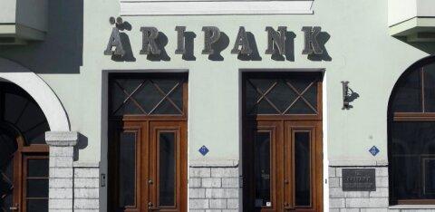 Полиция задержала трех ведущих сотрудников Tallinna Äripank