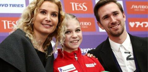 """СЕГОДНЯ: Трусова, Щербакова, Косторная... Кто выиграет финал """"Гран-при""""?"""