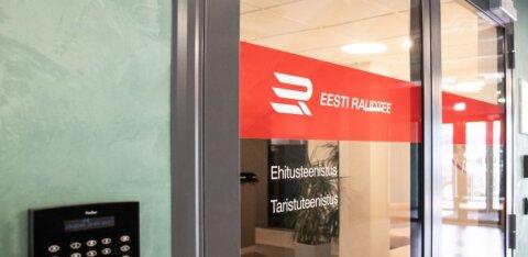 ГЛАВНОЕ ЗА ДЕНЬ: Трагедия на заводе Eesti Energia, история ставшего инвалидом топ-руководителя и планы Eesti Raudtee