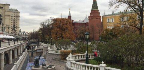 В Москве с понедельника введут режим всеобщей самоизоляции. Покидать квартиру можно будет только в экстренных случаях