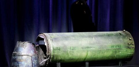 Нидерландский телеканал назвал имена подозреваемых в причастности к крушению MH17