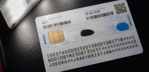 Окружной суд вынес решение в пользу PPA по делу о тендере на производство ИД-карт