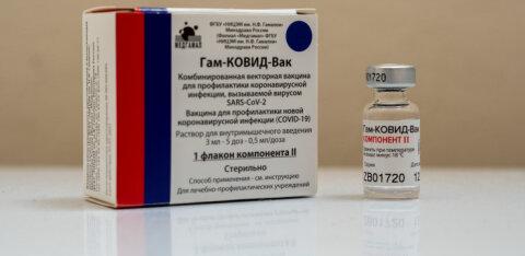 """Российскую вакцину """"Спутник V"""" подали на регистрацию в ЕС"""