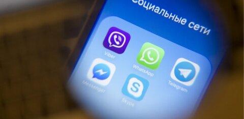 Глава ФСБ призвал дать мировым спецслужбам доступ к зашифрованным сообщениям в мессенджерах
