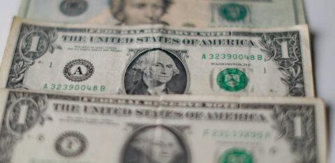 США увеличат военную помощь Киеву в 2020 году