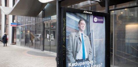 В эстонском банке произошли изменения в руководстве