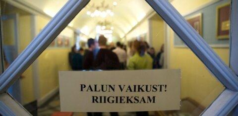 Объединяемся?.. Мнения 9-классников о слиянии русских и эстонских школ