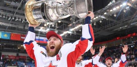 ВИДЕО: ЦСКА впервые выиграл Кубок Гагарина и установил рекорд