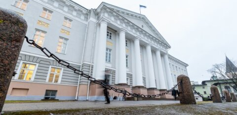 Тартуский университет удалил эстонскую версию статьи с критикой властей Китая