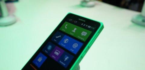 Норвегия: телефоны Nokia регулярно отправляли информацию на серверы в Китае