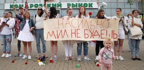 ЦИК Беларуси опубликовал результаты выборов