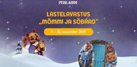 Karu-Kati ja Mõmmi kutsuvad lapsi teatrisse