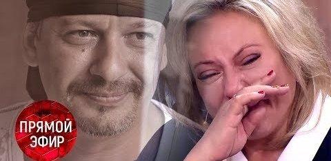 """""""Он страдал от кровопотери"""": стали известны результаты экспертизы по факту смерти Дмитрия Марьянова"""