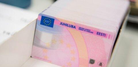 С февраля изменится порядок сдачи экзамена на получение водительских прав