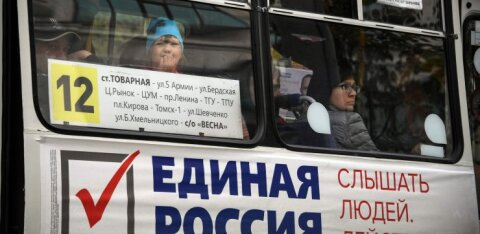 """""""Ээсти 200"""" требует от Центристской партии прекратить договор о сотрудничестве с """"Единой Россией"""""""