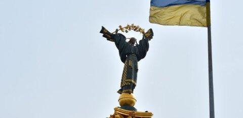 На Украине откроют гражданам доступ к секретным архивам советских спецслужб