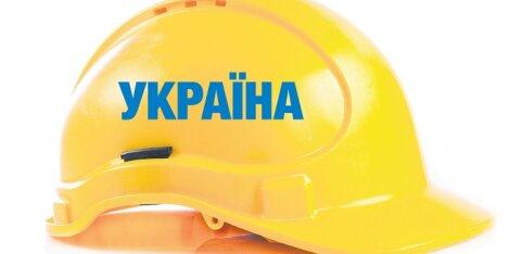 VÕÕRTÖÖJÕUD   Neli Ukraina ehitajat tõid suure pahanduse kaela