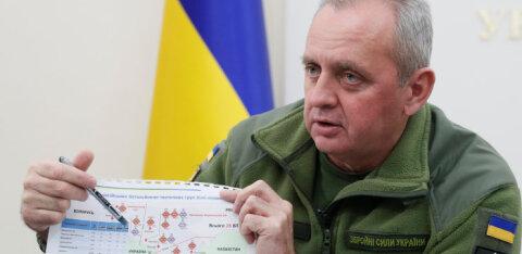 Уволен глава Генштаба Украины