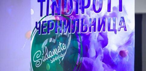 """Благотворительный музыкально-поэтический вечер """"Чернильница"""" поддержит солист группы """"7Б"""" Иван Демьян"""