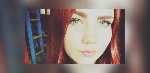 Полиция просит помощи в поисках 17-летней Анны-Лийзы