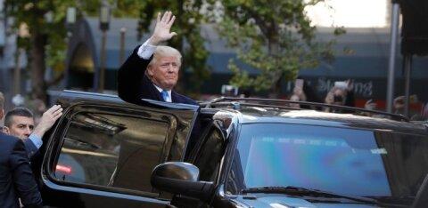 Комитет по юстиции Палаты представителей США проголосовал за импичмент Трампа