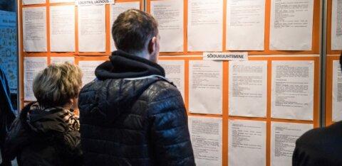 Государство начнет предлагать безработным иностранцам услуги трудового посредничества