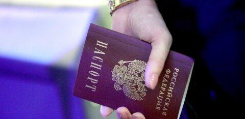 Путин подписал указ об упрощенном порядке получения гражданства РФ для жителей Донбасса