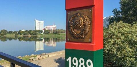 На хоккей пускают с 18 лет, открытые границы и парад на 9 мая. Как живет Республика Беларусь без карантина