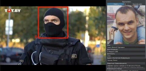 ВИДЕО: Искусственный интеллект снимает маски с белорусских омоновцев