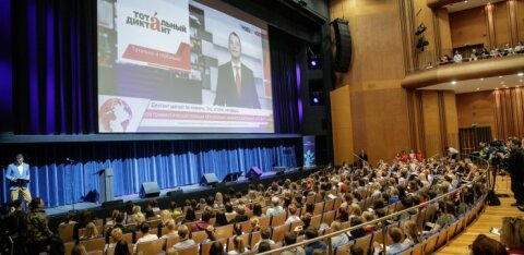 """Тотальный диктант-2020 пройдет в """"Котле культуры"""". Организаторы огласили подробности"""