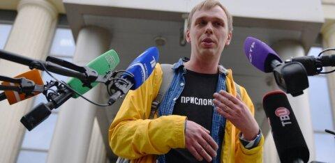 Голунов настаивает на общественном расследовании своего дела