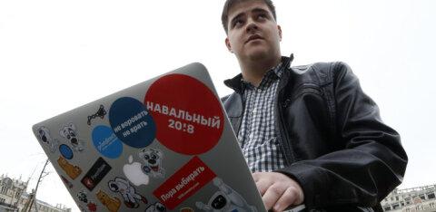 Владелец эстонского BMW, разъезжавший по России со скоростью 200 км/ч, задержан по делу о наркотиках
