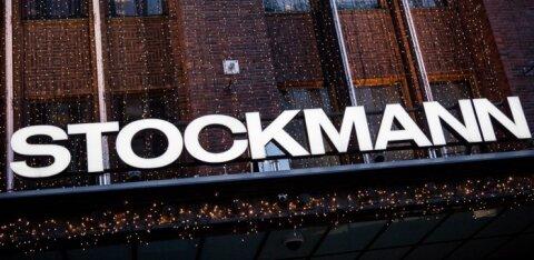 Продажи падают: Stockmann ходатайствует о санации