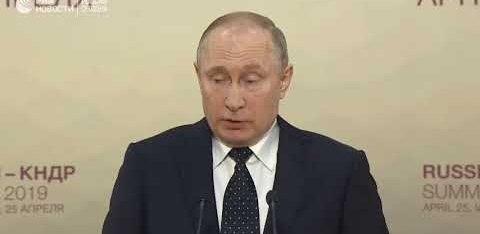ВИДЕО: Пресс-конференция по итогам переговоров Владимира Путина и Ким Чен Ына