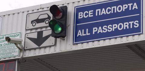 Польский турист из любопытства незаконно пересек границу с Россией. Что было дальше?