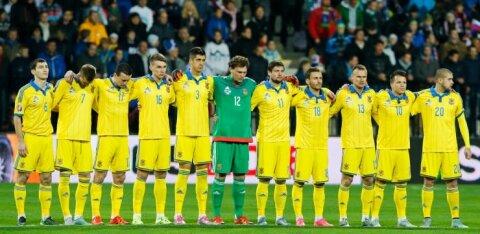 Чемпион Европы Португалия не смогла обыграть Украину