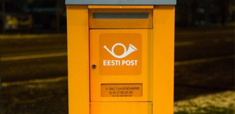 Комиссия по экономике: государство может обдумать разделение услуг Eesti Post