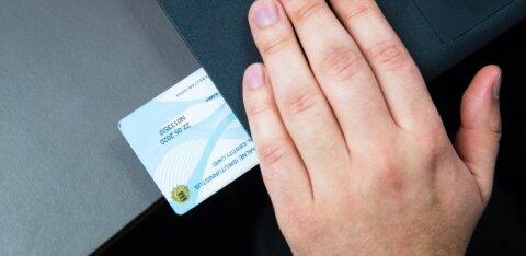 Со следующего года сумма мгновенного платежа в банках увеличится до 100 000 евро