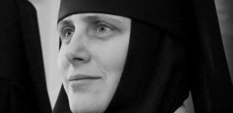 Скончалась монахиня Пюхтицкого монастыря Августа