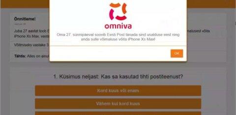 Осторожно! Мошенники снова обещают подарки от имени Omniva, чтобы украсть ваши данные