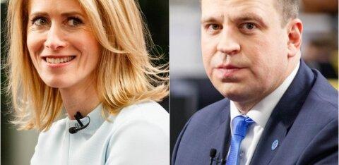 VIDEOD ja FOTOD   Ratas ja Kallas arutasid koalitsiooniplaane: me ei mängi kaksikmängu. Otsus tuleb pärast reedel toimuvat Keskerakonna juhatuse kohtumist