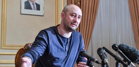 Российский журналист Бабченко включен в список террористов и экстремистов