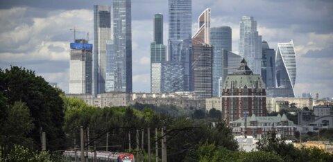 Неизвестные зверски травят и грабят прохожих в Москве
