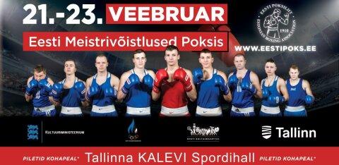 В пятницу начнется чемпионат Эстонии по боксу